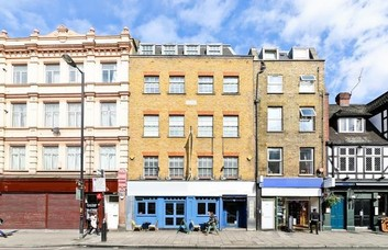 Borough High Street SE1 office space – Building External