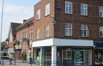 High Street TN13, TN15 office space – Building External