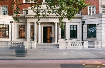 Marylebone Road NW1 office space – Building External