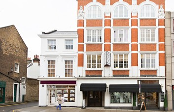 Kensington Church Street W8 office space – Building External