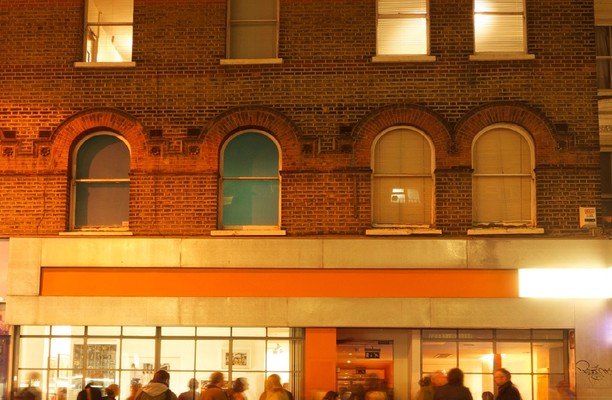 Roman Road E2 office space – Building External